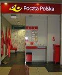 Placówka pocztowa Bielany Wrocławskie 4.jpg