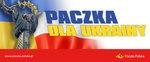 paczka dla Ukrainy.jpg